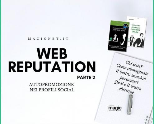 SEO & WEB REPUTATION: AUTOPROMOZIONE NEI PROFILI SOCIAL
